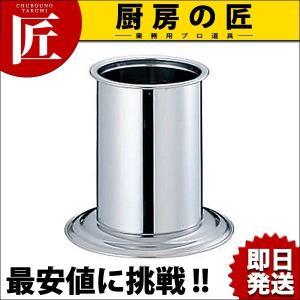 (77) 18-0 箸立 chubonotakumi