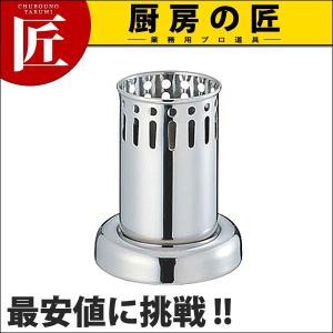 18-8スカシ箸立 台付 (N) chubonotakumi