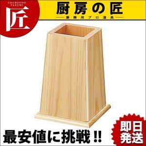 ひのき 箸立 chubonotakumi