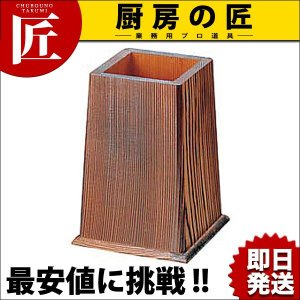焼杉箸立 chubonotakumi