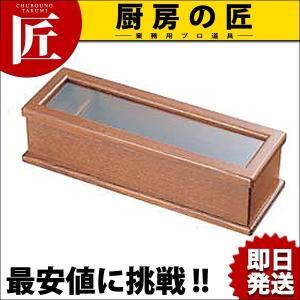 欅 箸箱 (ヨージ入付) chubonotakumi