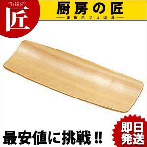 ひのき おしぼり入|chubonotakumi