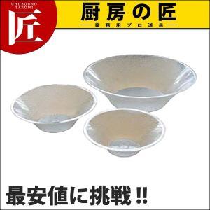 キャンブロ ベル型サラダボール(ポリカ)BSB18 (N) chubonotakumi