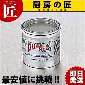 デュアルヒート 小 (130g) chubonotakumi