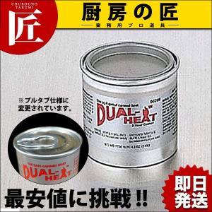 デュアルヒート 極小 (80g) chubonotakumi