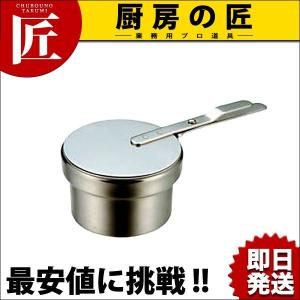 フォンデュ固型ランプ  ー|chubonotakumi