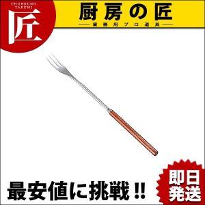 カシメフォンデュフォーク 3本刃 (N)|chubonotakumi