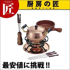 S-726W チーズ&オイルフォジュセット (N)|chubonotakumi