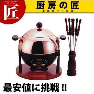 S-826 コスミックフォンジュセット (N)|chubonotakumi