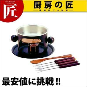銅 チョコレートフォンデュセット  S-214BL|chubonotakumi