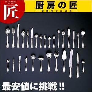 18-10 コンビアン   デザートスプーン|chubonotakumi