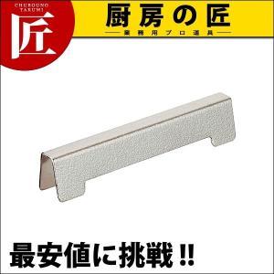 UKナイフ&フォークレスト ブリッジ ミラー (N) chubonotakumi
