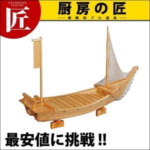 特上 盛舟 1800x540 (N)|chubonotakumi