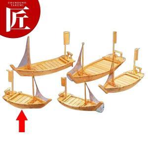 大漁盛込舟 610×240mm|chubonotakumi