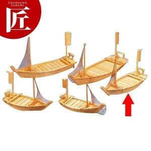 大漁盛込舟 760×270mm|chubonotakumi
