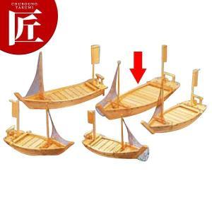 大漁盛込舟 900×290mm|chubonotakumi