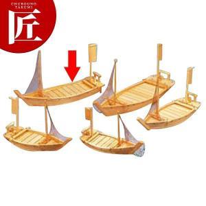 大漁盛込舟 1060×320mm|chubonotakumi