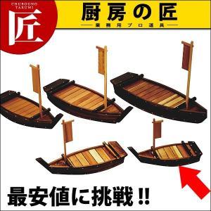 ネズコ盛込舟 540x200 (N)|chubonotakumi