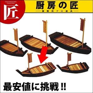 ネズコ盛込舟 650x230 (N)|chubonotakumi