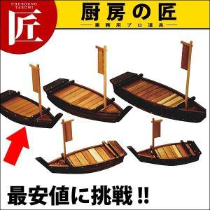 ネズコ盛込舟 750x260 (N)|chubonotakumi