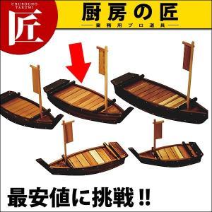 ネズコ盛込舟 900x280 (N)|chubonotakumi