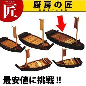ネズコ盛込舟1050x310 (N)|chubonotakumi