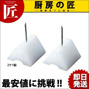 活造り用マクラ(PC) 2ヶ1組  小|chubonotakumi