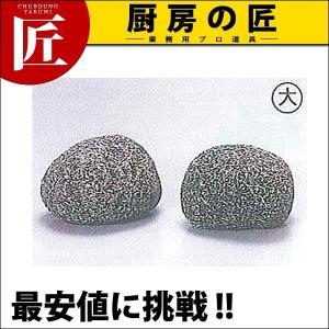 海石鍋用石 1kg大 (N)|chubonotakumi