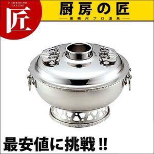 ホーコー鍋 しゃぶしゃぶ鍋 18-8ステンレス 25cm UK|chubonotakumi