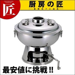 UK 18-8ホーコ鍋 固型ランプ付23cm (N)|chubonotakumi