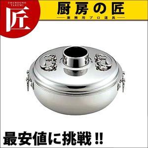 しゃぶしゃぶ鍋 18-8ステンレス ガス用 23cm ES|chubonotakumi