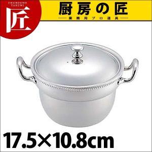 18-8ステンレス 1人用シャブシャブ鍋 しゃぶしゃぶ鍋 卓上鍋 業務用|chubonotakumi