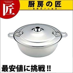 しゃぶしゃぶ鍋 18-8ステンレス KO仔犬印 30cm|chubonotakumi