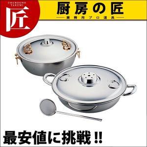 しゃぶしゃぶ鍋 18-0ステンレス PE (共柄アク取り付)|chubonotakumi