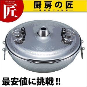 しゃぶしゃぶ鍋 18-8ステンレス 輝煌 26cm|chubonotakumi