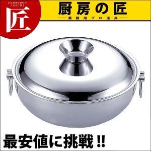 しゃぶしゃぶ鍋 18-0ステンレス UK 25cm|chubonotakumi