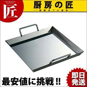もつ鍋 角形 てっちゃん鍋 ステンレス製 27cm...
