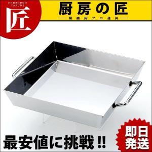もつ鍋 深型 横ハンドル ステンレス製 30cm|chubonotakumi