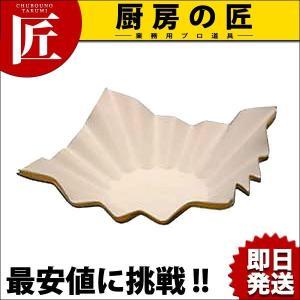 紙鍋プレス(300枚入)M33-164  ー|chubonotakumi