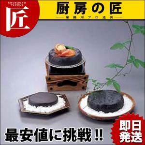 グルメ石 M20-119 (N)|chubonotakumi