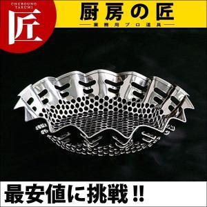 18-8鍋ホルダー S-100  ー|chubonotakumi