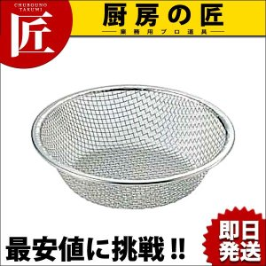 ステンレス 紙鍋ホルダー 浅型  ー|chubonotakumi