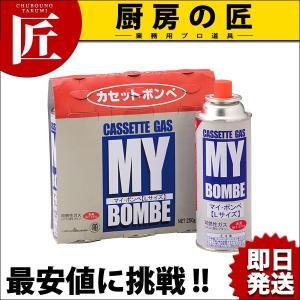 マイコンロ専用ボンベ マイ・ボンベ L (3本組)|chubonotakumi
