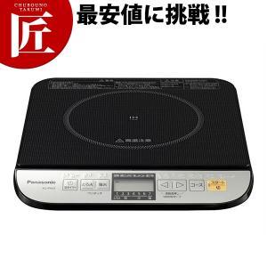 パナソニック 卓上IH調理器 電磁調理器 KZ-PH33 chubonotakumi
