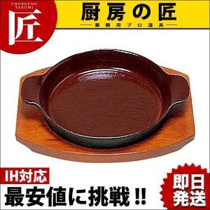 (S) グラタン皿 丸型 C  15cm|chubonotakumi