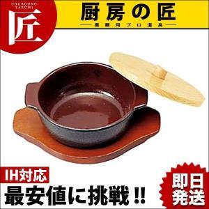 (S) グラタン皿 深型  14cm|chubonotakumi
