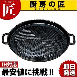 鉄ジンギスカン鍋 IH対応 26cm|chubonotakumi