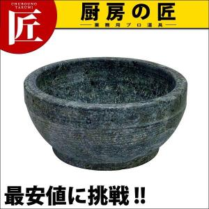 石焼ビビンバ器 B-018 18cm chubonotakumi