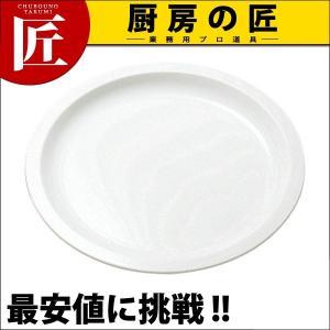 ポリプロピレン食器 白色 丸皿  (18cm)No.1722W chubonotakumi