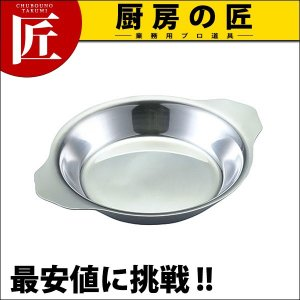 IKD 18-8グラタン皿 丸型 (N)|chubonotakumi